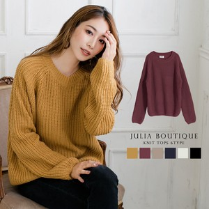 U-neck Knitted Top Tunic