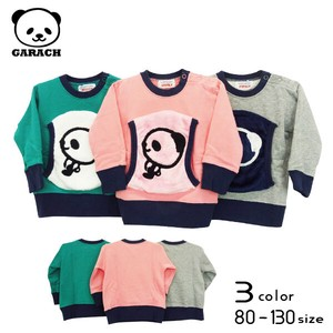 Panda Bear Pocket Sweatshirt