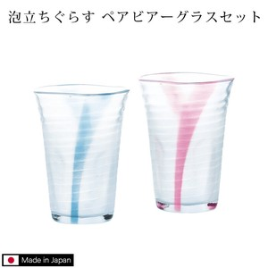 Beer Glass Set Stand Glass Set