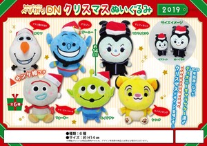 Disney Christmas Soft Toy