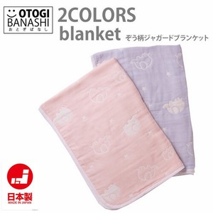 six-layered Gauze Blanket
