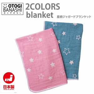 six-layered Gauze Blanket Star Pattern