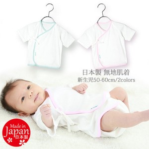 Plain Underwear Newborn