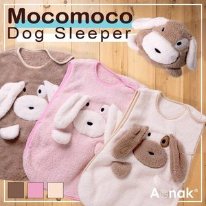 Towel Fleece Dog Sleeper Bedding Baby Vest Children's Clothing