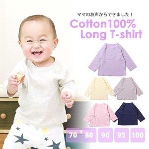 Admission Preparation Baby T-shirt Long Sleeve Milling Plain