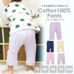 Admission Preparation Milling Pants Unisex Baby Stretch