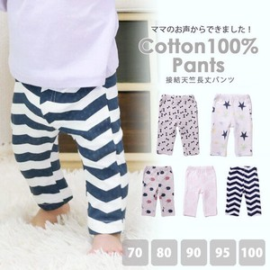 Admission Preparation Double Weave Jersey Stretch Pants Children's Clothing Kids
