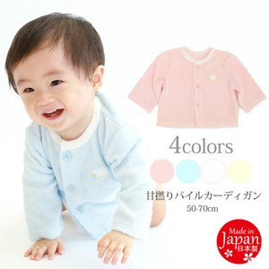 Baby Outerwear Top Newborn Pile Cardigan