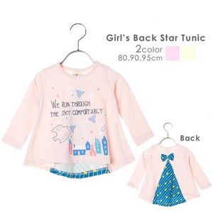 Admission Preparation Bag Star Pattern T-shirt Long T-shirt Long Sleeve [2019NewItem]