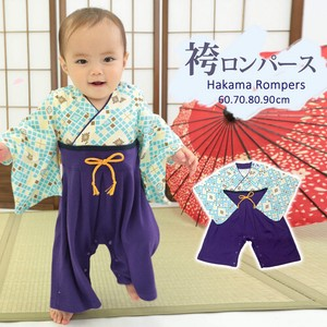 Boy Japanese HAKAMA Rompers Eat Japanese Clothing