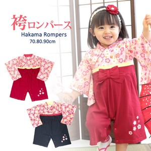 Girl Japanese HAKAMA Rompers Eat Japanese Clothing