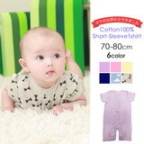 Admission Preparation Baby Milling Short Sleeve Cover All Baby Rompers