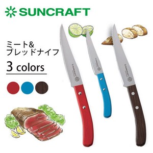 Sun Craft Japanese Cooking Knife Meat Red Knife Red Blue Brown Cork Chipboard