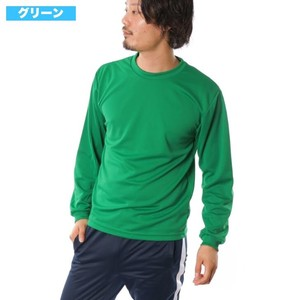 [ 2020NewItem ] Long Sleeve T-shirt Men's Crew Neck Dry Mesh Sportswear Fast-Drying