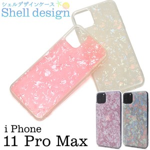 Smartphone Case iPhone Shell Design Case