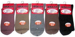 A/W Fever Socks Health Series Ladies Toe Socks Standard