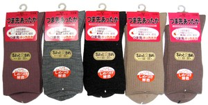 A/W Fever Socks Health Series Ladies Toe Socks