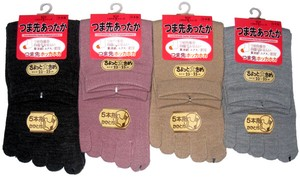 A/W Fever Socks Health Series Ladies Toe Five Finger Socks