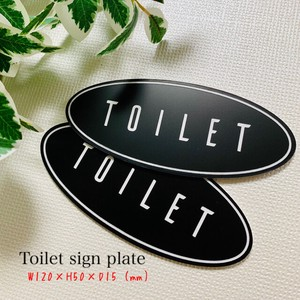 Toilet Plate Ornament Black