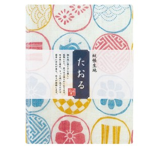 Fabric Towel Komon Fabric