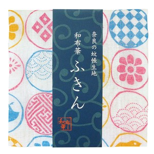Fabric Kitchen Towels Komon Fabric Fluffy