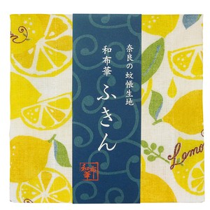 Fabric Kitchen Towels Lemon Fabric Fluffy
