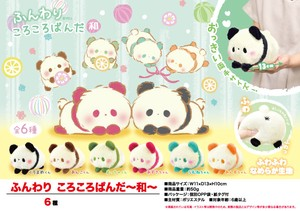 Soft Toy Funwari Panda