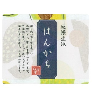 Fabric Handkerchief Avocado Fabric