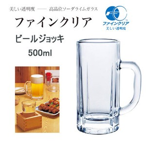 Beer Cup Toyo Sasaki Glass Wash In The Dishwasher