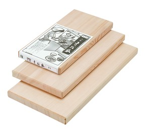 Wooden Chopping Board Prou Chopping Board Handle