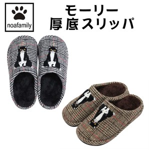 Morley Slipper