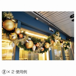 Lux Land Set Artificial Flower