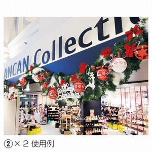European Land Set Artificial Flower
