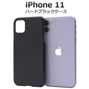Smartphone Case iPhone Hard Black Case