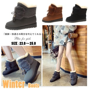 A/W Short Mouton Boots Fluffy Fur Slip Ribbon Attached Heel
