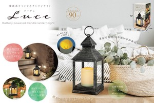 Battery Candle Lantern Light Luce