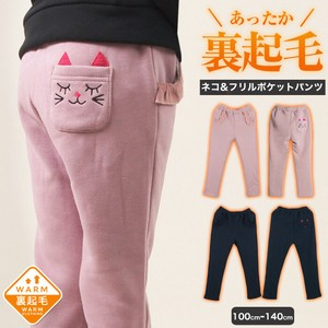 Cat Pocket Pants