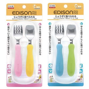 Fork Spoon Attached Case