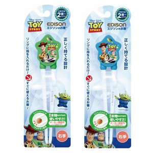 Edison Chopstick DISNEY Toy Story Right Hand