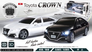 RC TOYOTA CROWN