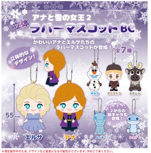Disney Frozen Solid Rubber Mascot