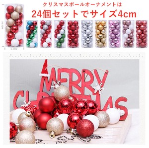 Christmas 4 Pcs Ornament Ball Decoration Elegance Tree Decoration Decoration