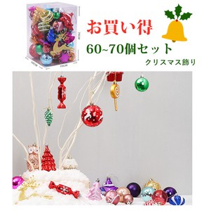 Christmas 70 Pcs Set Ornament Decoration Christmas Tree Decoration Brilliant