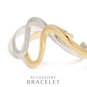 MAGGIO Smooth Curve Wave Metal Bangle Bracelet