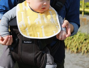 Gauze Elephant Fan Bib Yellow Giraffe