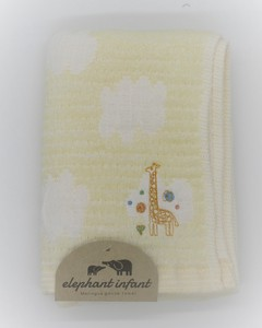 Elephant Fan China Spoon Gauze Towel Face Towel Yellow