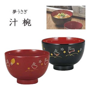 Soup Bowl Yamanaka Coating Rabbit Japanese Plates & Utensil Wash In The Dishwasher