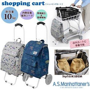 Motif Shopping Chair Carry S/S