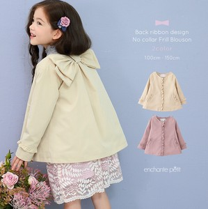 Bag Ribbon Frill Design Non-colored Blouson 2 Colors