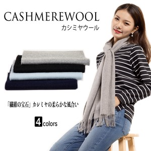 Cashmere Wool Scarf Plain Color